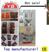 YB-150J four sides seal paste packing machine/machinery