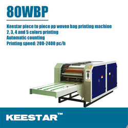 Keestar 80WBP steady 2/3/4/5 color pp woven rice bag for 25kg piece printer