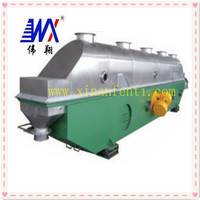 rice mill and dryer