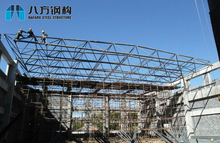 Space Frame Structure for Table Tennis Training Hall