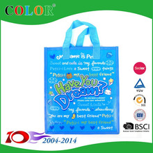 waterproof pp shopping bag, kidds favor gift shopping bag with a pocket