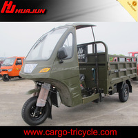 Steel semi cabin tricycle/Covered differential for tricycle with cab wholesale