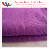 hot new products for 2015 breath cotton marquisette fabric