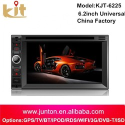 Universal hot-sale 2 din6.2 inch gps bluetooth ipod function car stereo dvd player