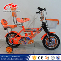 Yimei Bike--children bicycle for 10 years old child in pakistan/children bike for 4 years old child/kids sports bike