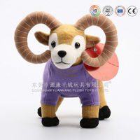 Cute stuffed plush baby sheep and purple sheep toys