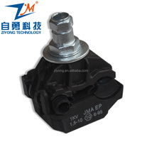 JMAEP low voltage IPC-Insulation Piercing Connector/clamp for ABC cable