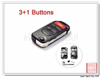 Car Key Shell for Benz 3+1 button to flip remote key shell HU64 AS002022