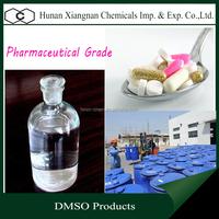 CAS NO. 67-68-5 Manufactory Professional Pharmaceutical grade DMSO price