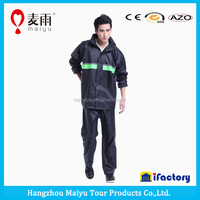 waterproof black color sports rain coat/rain suit/rain jacket for adults men