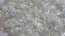 COLD WASHED PET BOTTLE FLAKES