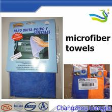 microfiber towel for clean cars