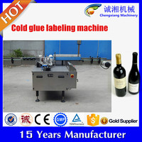 Automatic cold/wet glue labeling machine,wet glue labeler machine