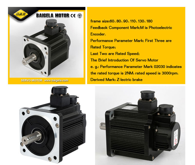 Ce approved electric high torque japan servo motor buy for 100 kg servo motor
