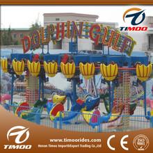 Cheap amusement park mechanical flying sea horse kids theme park rides for sale