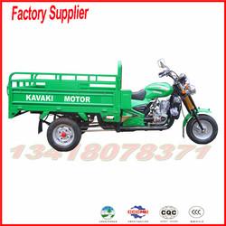 Guangzhou manufacturer lifan 200cc 3wheel motorcycle