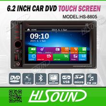 Bluetooth GPS 2din car dvd
