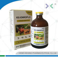enrofloxacin injection for veterinary