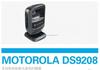 Zebra Symbol DS9208 hand free 2D barcode scanner