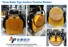 Elevator motor price, Traction motor for elevator, Electric elevator motor