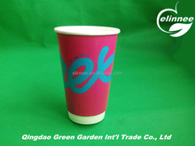 Disposable 8oz, 280g/18pe Single Wall Paper Cup