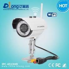 long range bullet wifi 20m night vision ip camera IPC-6513HD