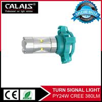 White lighting motorcycle led turn signals 40W 10-30V Auto led turning lights bulbs
