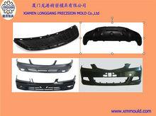 toyota car plastic parts