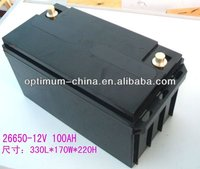 12v rechargeable lithium ion solar battery 100ah