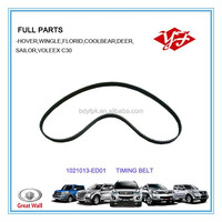 1021013-ED01 Great wall Hover H5 timing belt