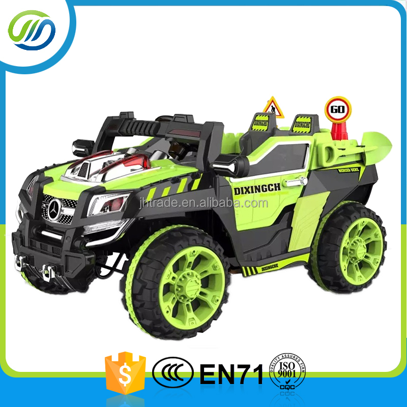 New Arrival Coolest Kids Electric Car Electric Toy Car