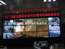46 inch cctv lcd video monitor for surveillance