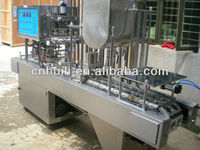 CD-20C-2 automatic cups filling&sealing machine PRICE