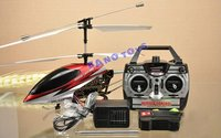 Double Horse 9097 Helicopter W/Gyro