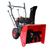 cheap Snow Blower 6.5HP