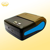 TP-B5 Reliable Supplier With Years' experience printers suppliers philippines pocket portable printer