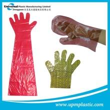 Disposable household shoulder length clear gloves