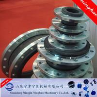 NBR rubber material flange joint flexible hose