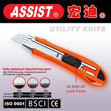 2015 new convenient to use Bag cutting18mm cutter knife economic Utility Knife