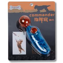 Pet Dog Training Clicker Professional Training Device i-Click Clicker