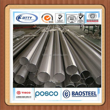 Stainless Steel pipe 201