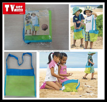 2015 new cheap mesh beach tote bag for kids, sand away beach treasures bag for collecting toys