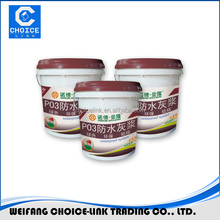 JS compound building materials waterproof coating