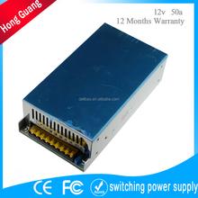600w 12v 50 amp cctv 12v switching power supply