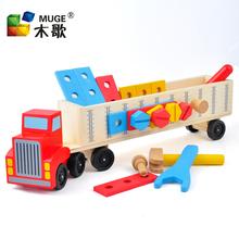 Alibaba chine outils de Construction ensemble de voiture pour enfants jeux jouets éducatifs en bois pour enfants