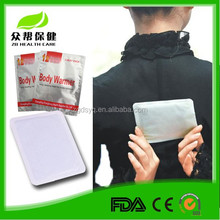 Best promotion gift 2015 body warmer supplier leg warmer neck warmer pad for sale