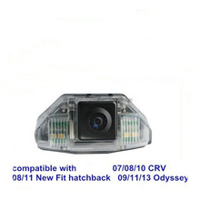 2015 Automatic Waterproof 24 volt reverse camera system