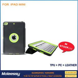 New Arrival smart for ipad mini 2 case