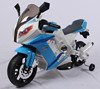 2015 new kids electric motorcycle, 3 wheel motorcycle for baby, child motorcycle