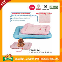 Best!!! Cheap Widely Used Certificated Large Cool Pad Dog Bed
